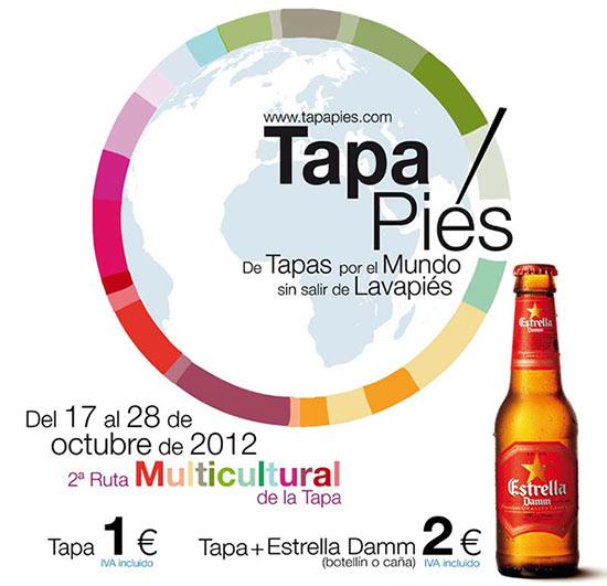 tapapies madrid 2012