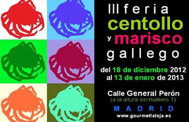III FERIA DEL CENTOLLO Y MARISCO GALLEGO en Madrid