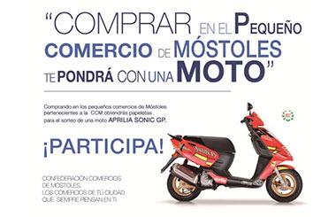 Campaña de promoción del Pequeño Comercio de Móstoles Primavera 2013