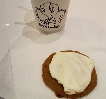afris-cookies