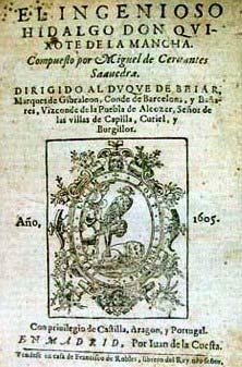 El Quijote, primera edición