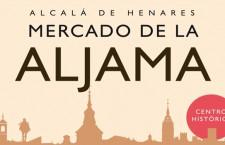 Mercado de la Aljama de Alcalá de Henares y Fiesta de la Música