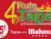 4ª Ruta de la Tapa y tiendas San Blas-Canillejas del 10 al 19 de junio