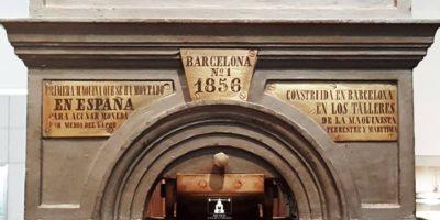 Visita guiada gratuita al Museo Casa de la Moneda