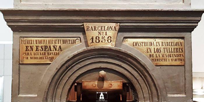 museo-casa-moneda-madrid