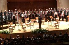 Concierto de Navidad de la Agrupación Coral de la BNE en el Auditorio Nacional