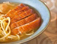 China Taste TSE YANG