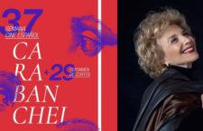 Semana del Cine Español de Carabanchel 2019