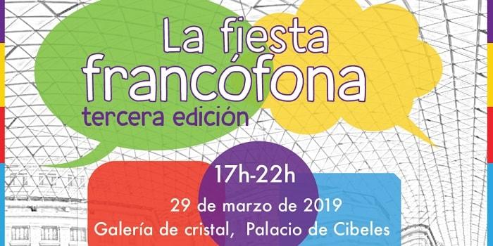 Fiesta_cibeles_2019