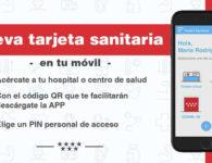 Madrid cuenta con la primera Tarjeta Sanitaria Virtual en el móvil